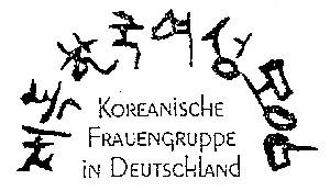 Koreanische Frauengruppe Deutschland